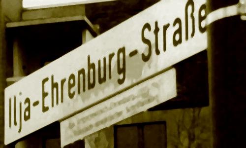 Ilja-Ehrenburg-Straße im Rostocker Stadtteil Toitenwinkel
